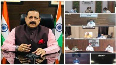Photo of डॉ. जितेंद्र सिंह ने अपने लोकसभा क्षेत्र उधमपुर-कठुआ-डोडा के लिए एमपी-एलएडी फंड से 2.5 करोड़ रुपये की कोविड संबंधित सामग्री के खरीद की समीक्षा की