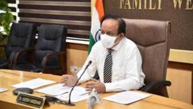 Photo of डॉ. हर्षवर्धन ने 'विश्व तंबाकू निषेध दिवस' 2021 के मौके पर तंबाकू से दूर रहने के संकल्प का नेतृत्व किया