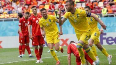Photo of Euro 2020: यूक्रेन ने उत्तरी मैसेडोनिया को 2-1 से हराया, यारमोलेंको-यारेमचुक बने जीत के हीरो