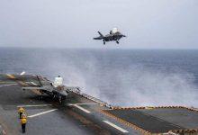 Photo of हिन्द महासागर क्षेत्र में भारतीय और अमेरिकी वायुसेना