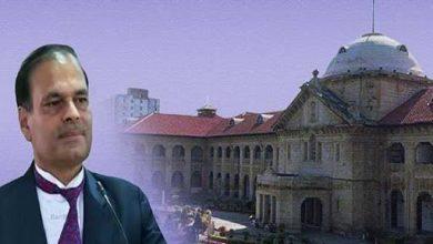 Photo of न्यायमूर्ति श्री मुनीश्वर नाथ भंडारी को इलाहाबाद उच्च न्यायालय का कार्यवाहक मुख्य न्यायाधीश नियुक्त किया गया