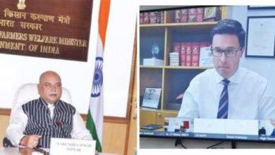 Photo of नरेन्द्र सिंह तोमर ने ऑस्ट्रेलिया के अपने समकक्ष के साथ एक वर्चुअल बैठक में कृषि क्षेत्र में सहयोग की समीक्षा की