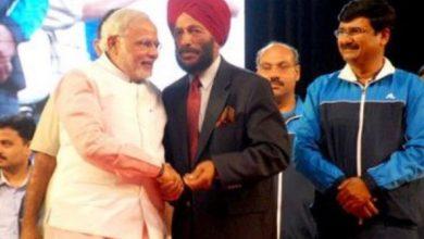 Photo of प्रधानमंत्री ने महान एथलीट श्री मिल्खा सिंह के निधन पर शोक व्यक्त किया