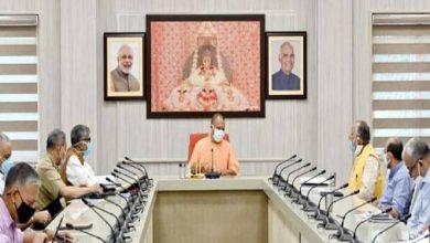 Photo of उच्चस्तरीय बैठक में प्रदेश में कोविड-19 की स्थिति की समीक्षा करते हुएः सीएम
