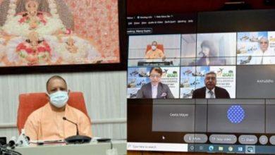 Photo of सी0आई0आई-इण्डिजेनाइजेशन समिट आॅन डिफेंस एण्ड एयरोस्पेस-2021 को वर्चुअल माध्यम से सम्बोधित करते हुएः सीएम