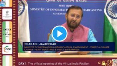 Photo of भारत ने अंतर्राष्ट्रीय फिल्म निर्माताओं के लिए सुविधा कार्यालय खोला है; सभी अनुमतियां एक बार में दी जाएंगी: प्रकाश जावडेकर