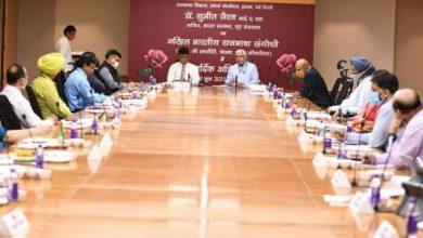Photo of पंजाब नैशनल बैंक ने किया अखिल भारतीय राजभाषा संगोष्ठी का आयोजन