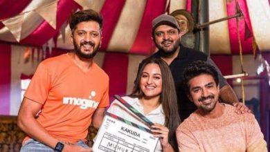Photo of आरएसवीपी ने की हॉरर-कॉमेडी 'ककुड़ा' की घोषणा; आदित्य सरपोतदार द्वारा निर्देशित यह एक डायरेक्ट-टू-डिजिटल फिल्म होगी!