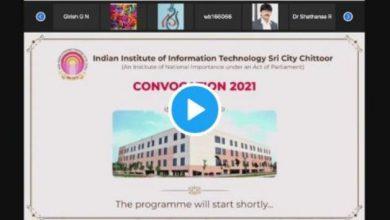 Photo of संजय धोत्रे ने भारतीय सूचना प्रौद्योगिकी संस्थान (आईआईआईटी), श्री सिटी चित्तूर के दीक्षांत समारोह को संबोधित किया