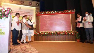 Photo of केन्द्रीय गृह मंत्री श्री अमित शाह ने आज गुवाहाटी में अनेक विकास परियोजनाओं का लोकार्पण और उद्घाटन किया
