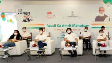 Photo of एक युवा मन, शरीर एवं आत्मा स्वस्थ और फिट इंडिया का प्रमुख तत्व है: अनुराग ठाकुर