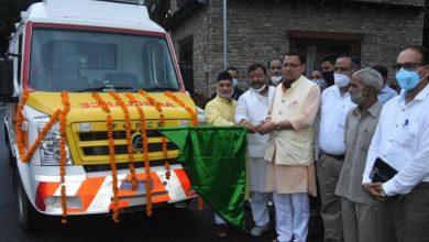 Photo of मुख्यमंत्री ने रवाना की अत्याधुनिक सुविधायुक्त एम्बुलेंस