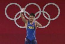 Photo of ओलंपिक स्वर्ण जीतने वाले सबसे उम्रदराज भारोत्तोलक बने चीन के ल्यू