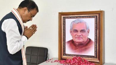 Photo of उपमुख्यमंत्री केशव प्रसाद मौर्य ने भारत रत्न अटल बिहारी वाजपेयी की पुण्यतिथि पर किया उन्हे नमन