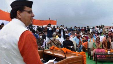 Photo of प्रदेश की जनता को आजादी के अमृत महोत्सव की हार्दिक बधाई एवं शुभकामनाएं देतेे हुएः सीएम
