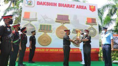 Photo of Swarnim Vijay Varsh Victory Flame received by Andaman and Nicobar Command