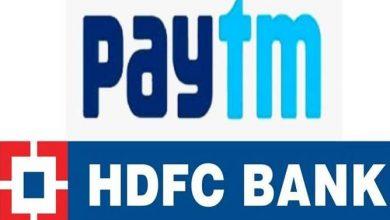 Photo of पेटीएम और एचडीएफसी बैंक ने भारत के अंतिम उपभोक्ताओं एवं व्यापारियों को वित्तीय समाधान प्रदान करने के लिए महत्वपूर्ण साझेदारी की