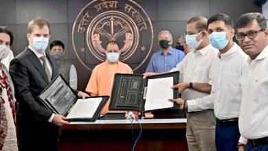 Photo of मुख्यमंत्री के समक्ष नोएडा इण्टरनेशनल एयरपोर्ट, जेवर के निर्माण हेतु 1,334 हेक्टेयर भूमि के कब्जा हस्तांतरण मेमोरेण्डम पर हस्ताक्षर किए गए
