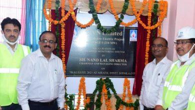 Photo of श्री नन्द लाल शर्मा, अध्यक्ष एवं प्रबंध निदेशक, एसजेवीएन ने लूहरी परियोजना के बाँध एवं विद्युत गृह की पहली बेंच का ब्लास्ट ट्रिगर किया