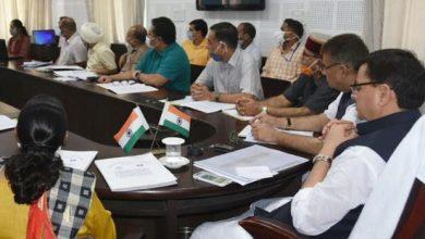 Photo of सीएम की अध्यक्षता में सैन्य धाम के संबंध में आयोजित उच्च स्तरीय समिति की बैठक आयोजित की गई