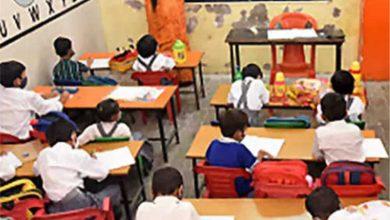 Photo of जम्मू-कश्मीर श्रीनगर और जम्मू शहर में सरकारी स्कूलोंऔर आंगनवाड़ी केंद्रों में पढ़ने वाले बच्चों को मिलेंगी आधुनिक सुविधाएं