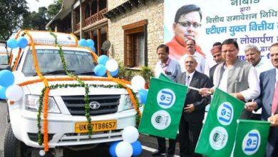 Photo of सीएम ने किया उत्तराखण्ड ग्रामीण बैंक की एटीएम युक्त वित्तीय साक्षरता वाहनों का फ्लैग ऑफ