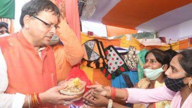 Photo of मुख्यमंत्री ने हरिद्वार में किया महिला स्वयं सहायता समूहों की कार्यशाला को सम्बोधित