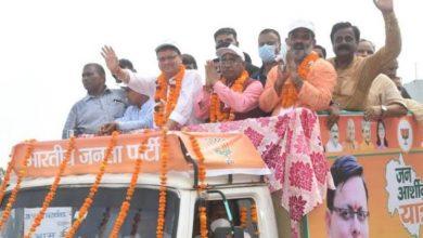 Photo of मुख्यमंत्री ने किया भगवानपुर में जन आशीर्वाद रैली में प्रतिभाग