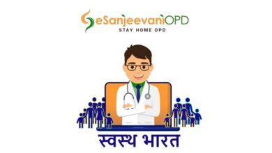 Photo of eSanjeevani, Govt. of India's telemedicine initiative, completes 1.2 Crore consultations