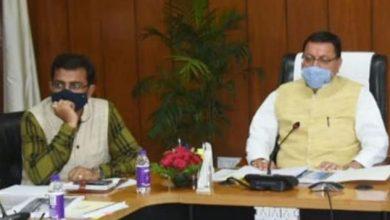 Photo of वीर चन्द्र सिंह गढ़वाली पर्यटन स्वरोजगार योजना के तहत दी जाने वाली सब्सिडी को बढ़ाये जाने के दिये निर्देश: सीएम