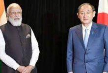 Photo of प्रधानमंत्री श्री नरेन्द्र मोदी और जापान के प्रधानमंत्री महामहिम श्री सुगा योशीहिदे के बीच बैठक