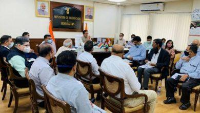 Photo of नवीकरणीय ऊर्जा राज्य मंत्री श्री भगवंत खुबा ने फिक्की संवाद सत्र को संबोधित किया