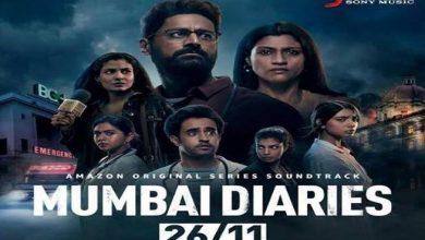 Photo of मुंबई डायरीज़ 26/11 की सफलता पर निखिल आडवाणी कहते हैं, हर किसी के प्रयास को मान्यता मिलते हुए देखना बहुत अच्छा लग रहा है।