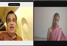 Photo of श्री नितिन गडकरी और डॉ. भारती पवार ने एम्स नागपुर के तीसरे स्थापना दिवस समारोह की अध्यक्षता की