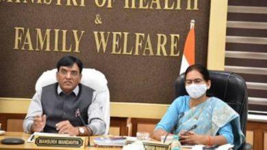 Photo of केंद्रीय स्वास्थ्य मंत्री मनसुख मंडाविया ने कोविड होने के बाद की स्थिति का (सीक्वल) मॉड्यूल जारी किया