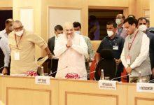 Photo of केंद्रीय गृह मंत्री अमित शाह ने नई दिल्ली में वामपंथी उग्रवाद पर समीक्षा बैठक की अध्यक्षता की