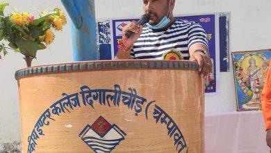 Photo of शिक्षक दिवस दीगालीचोड़ इंटर कॉलेज विकासखंड लोहाघाट