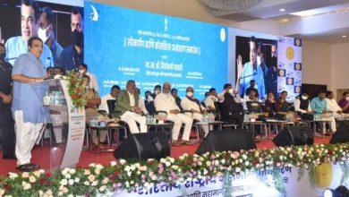 Photo of नई राजमार्ग परियोजना से नासिक में कनेक्टिविटी बढ़ेगी: केन्द्रीय मंत्री नितिन गडकरी