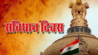 Photo of सीएम त्रिवेन्द्र सिंह रावत ने संविधान दिवस के अवसर पर प्रदेश की जनता को बधाई और शुभकामनाएं दी