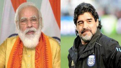 Photo of PM condoles the passing away of Diego Maradona