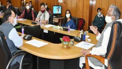 Photo of राज्य व्याधि सहायता निधि के संचालक मंडल की बैठक लेते हुए: सीएम
