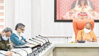 Photo of मुख्यमंत्री ने कोविड-19 के दृष्टिगत पर्वाें और त्योहारों में पूरी सावधानी बरतने के निर्देश दिये