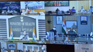 Photo of केन्द्रीय स्वास्थ्य मंत्री डॉ. हर्षवर्धन द्वारा कोविड-19 के सम्बन्ध में वीडियो कान्फ्रेसिंग के माध्यम से ली गयी बैठक में प्रतिभाग करते हुएः सीएम