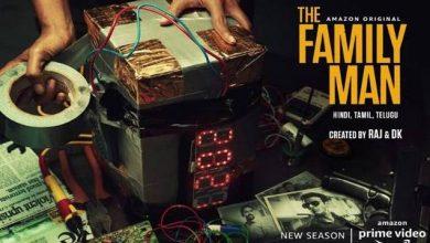 Photo of अमेज़न प्राइम वीडियो ने 'द फैमिली मैन' सीज़न 2 के पहला पोस्टर किया रिलीज़।