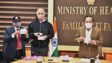 Photo of डॉ. हर्षवर्धन ने देश के पहले न्यूमोकोकल कंजुगेट वैक्सीन का उद्घाटन किया