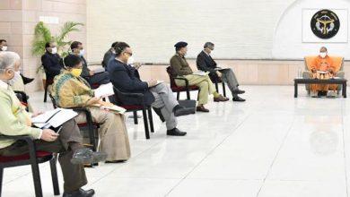 Photo of औद्योगिक विकास को गति देने के लिए इम्पावरमेन्ट कमेटी की बैठक आयोजित करने के निर्देश: सीएम