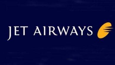 Photo of जालान कालरॉक कंसोर्टियम ने जेट एयरवेज के पुनरूत्थान की घोषणा की
