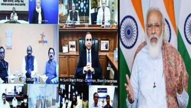 Photo of प्रधानमंत्री ने अंतरिक्ष क्षेत्र से जुड़े उद्योगों, स्टार्टअप्स और शिक्षक समुदाय के साथ संवाद किया