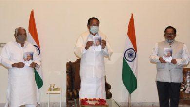 Photo of उपराष्ट्रपति ने पूर्व प्रधानमंत्री श्री पी. वी. नरसिम्हा राव को श्रद्धांजलि अर्पित की