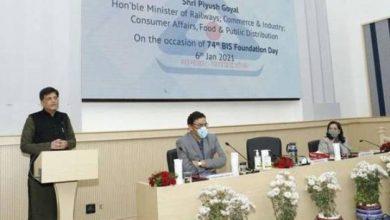 Photo of भारतीय मानक ब्यूरो ने 6 जनवरी 2021 को 74वां स्थापना दिवस मनाया